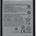 Mobile Battery For Lenovo K8 Note