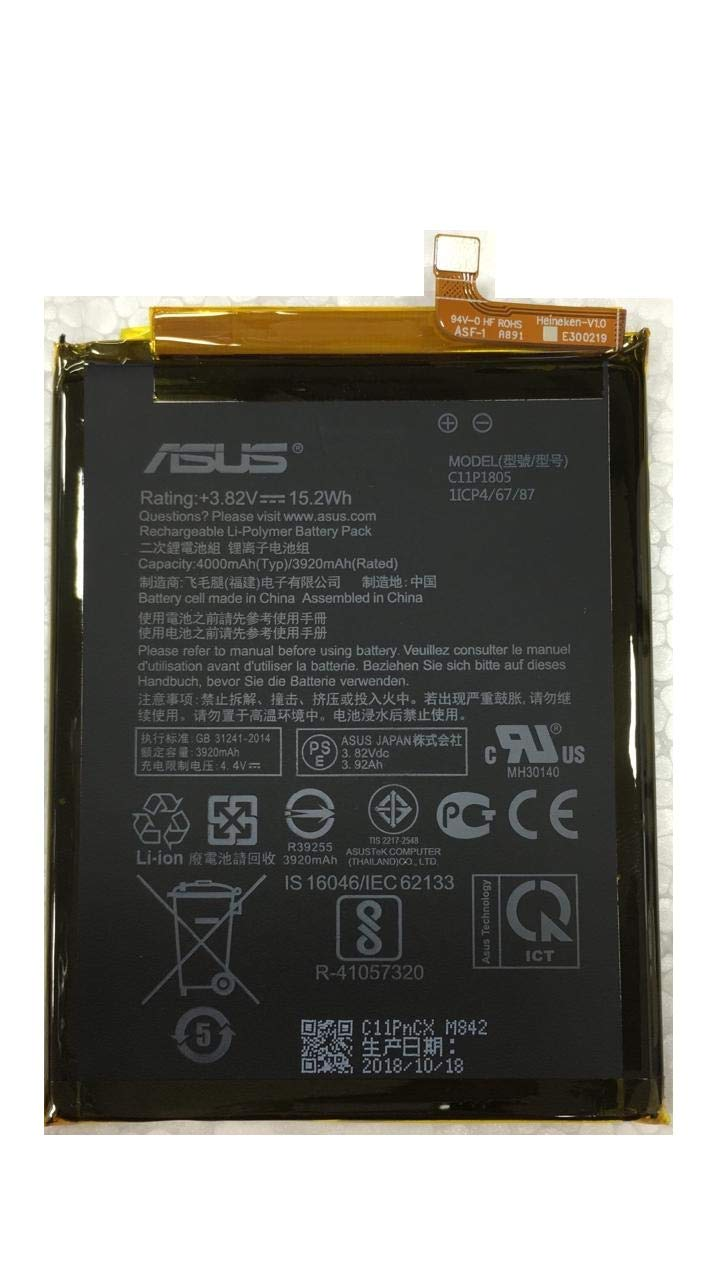 Battery for Asus Zenfone Max M2 -C11P1805