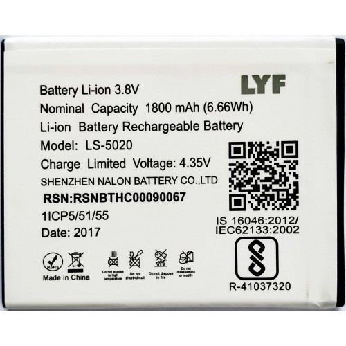 Lyf20Water201020Battery-500×500.jpg
